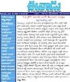 CP Brown Grave renovation 2009 in Eenadu