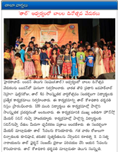 TAL Childrens Day 2013 in Eeenadu