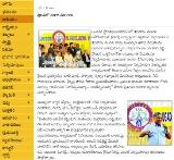 TAL Ugadi Celebrations 2012 in Sakshi