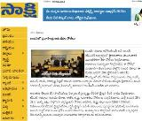TAL Wintersports 2012 in Eenadu